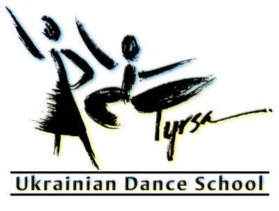 tyrsa-ukrainian-dance-school-logo.jpg